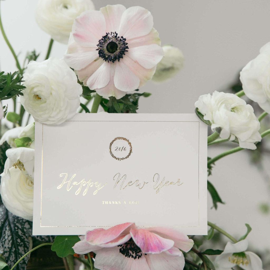 Happy New Year Card Invitation Wedding